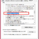 internetoption