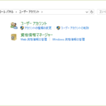 useracc1